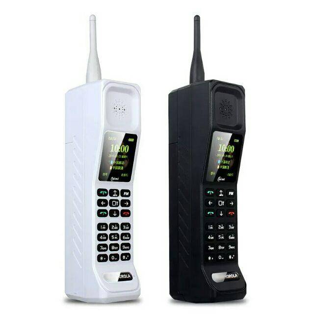 ต้นกำเนิดโทรศัพท์มือถือ