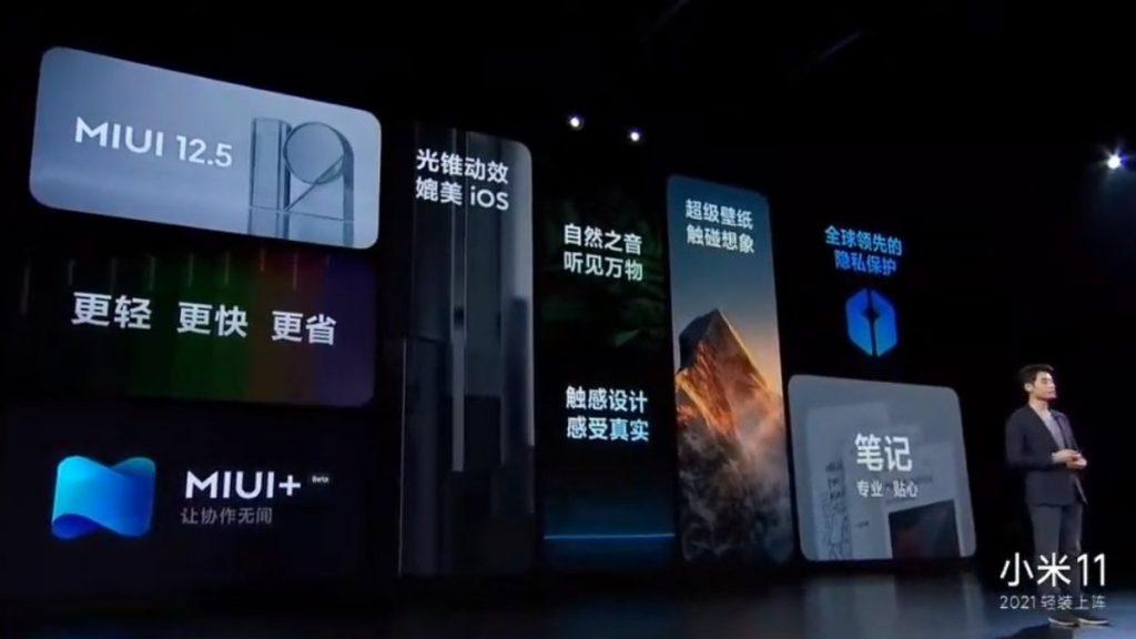 MIUI 12.5  หน้าตาใหม่ของโทรศัพท์ Xiaomi