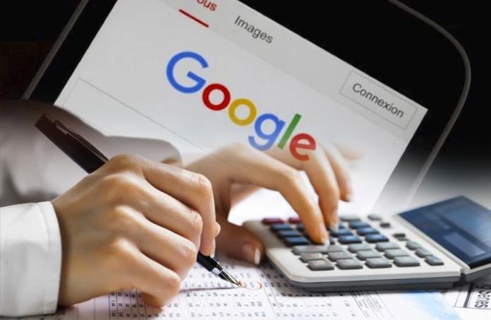 Google ยินดีจ่ายค่าการเผยแพร่ข่าวให้ฝรั่งเศส