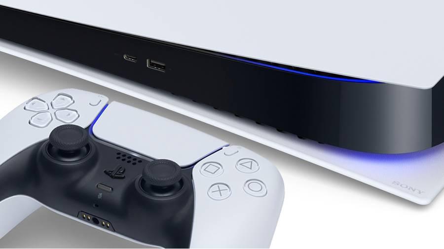 เครื่อง PlayStation